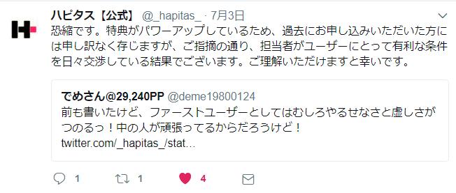 f:id:demekingyobachi:20170722223916p:plain