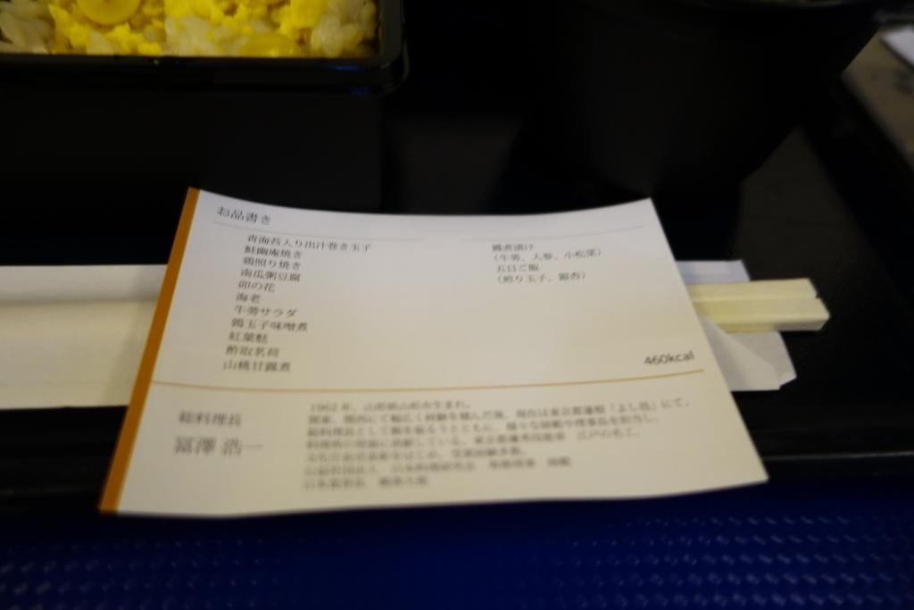 f:id:demekingyobachi:20171022153303j:plain