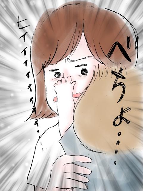ひぃぃっぃ