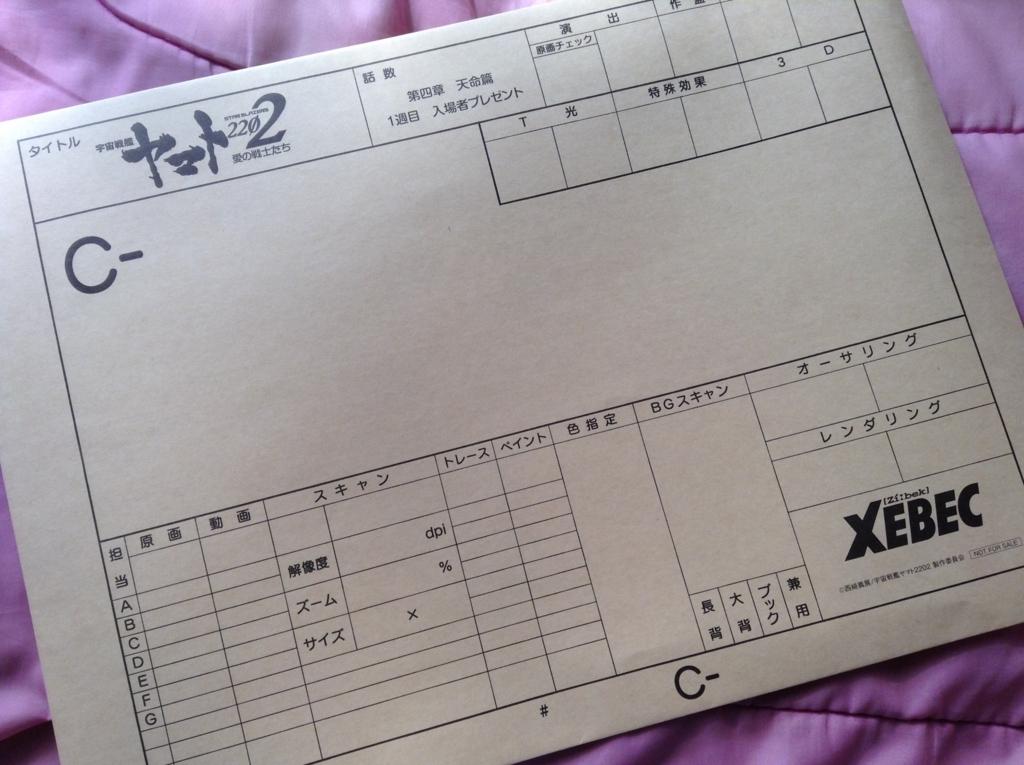 f:id:den-o_suke-c:20180127205133j:plain