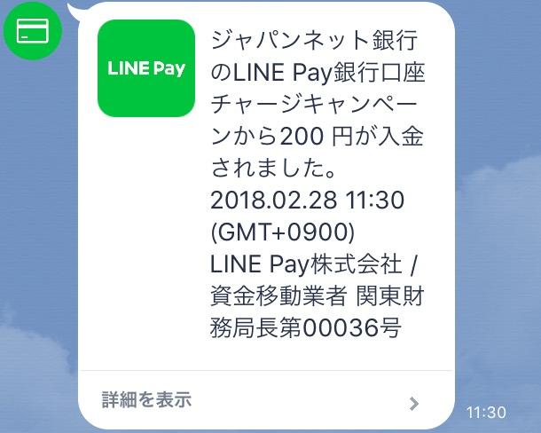 f:id:den-o_suke-c:20180228211327p:plain