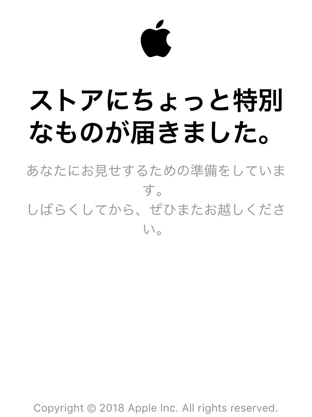 f:id:den-o_suke-c:20180327212027p:plain