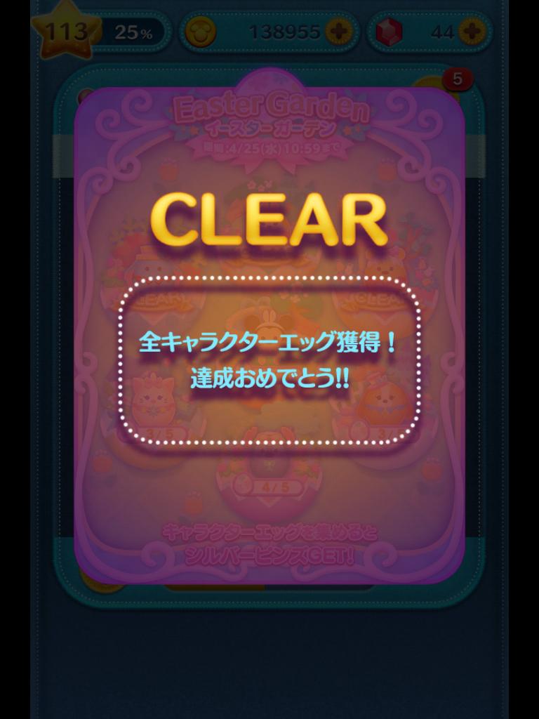 f:id:den-o_suke-c:20180420205342p:plain