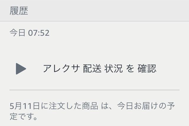 f:id:den-o_suke-c:20180513203649p:plain