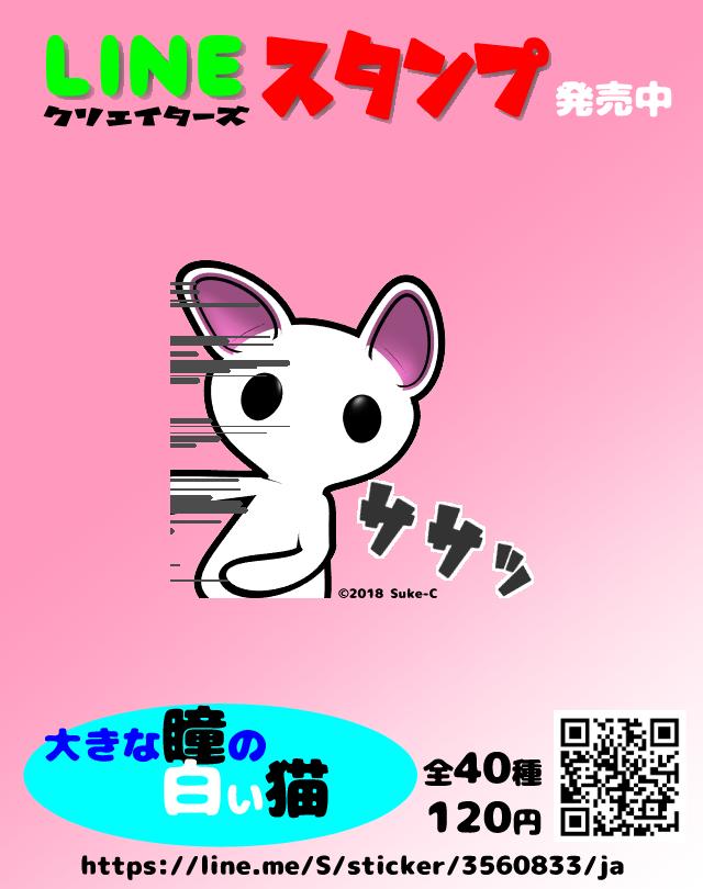 f:id:den-o_suke-c:20180521193611j:plain
