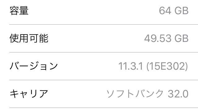f:id:den-o_suke-c:20180601225350j:plain