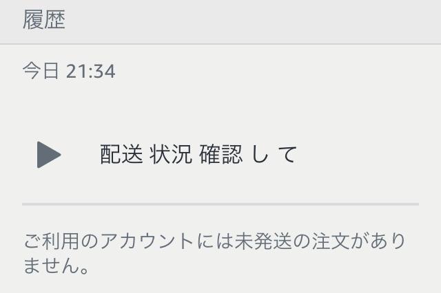 f:id:den-o_suke-c:20180608221350j:plain