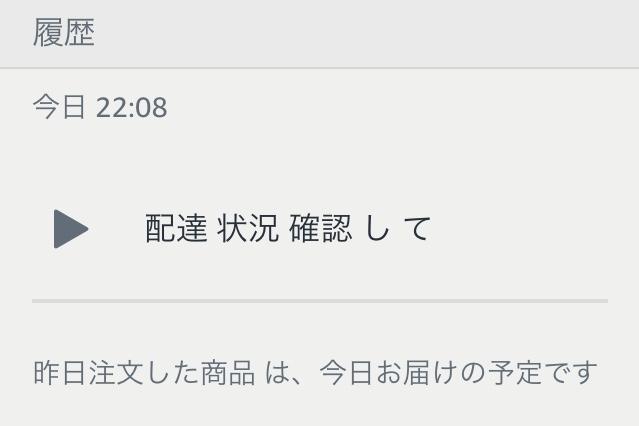 f:id:den-o_suke-c:20180608221407j:plain