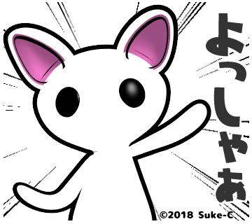 f:id:den-o_suke-c:20180610172116j:plain