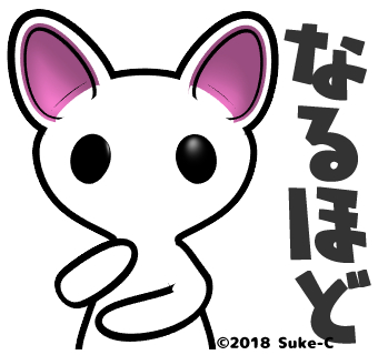 f:id:den-o_suke-c:20180610172124j:plain