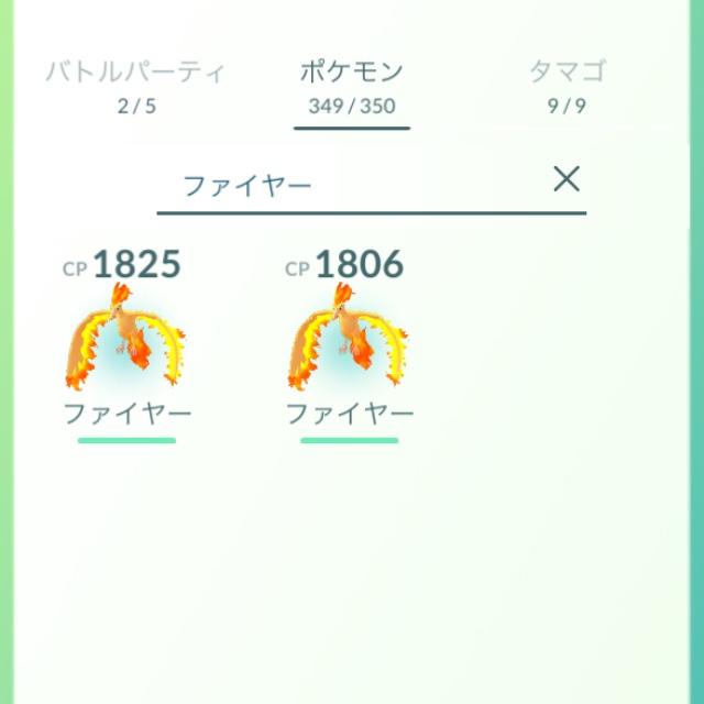 f:id:den-o_suke-c:20180908174042j:plain