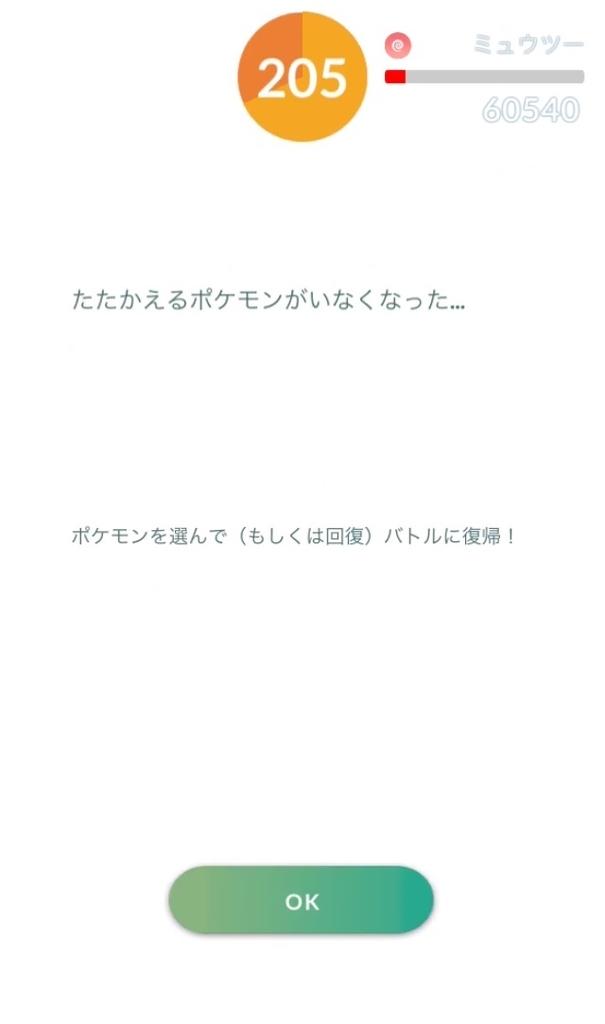 f:id:den-o_suke-c:20180922204613j:plain