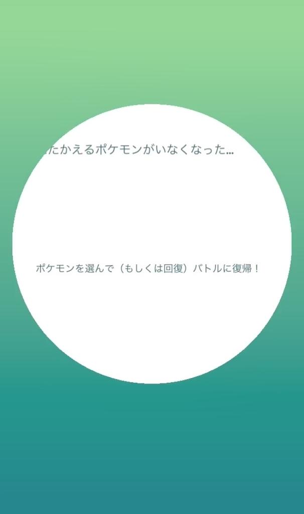 f:id:den-o_suke-c:20180922204621j:plain