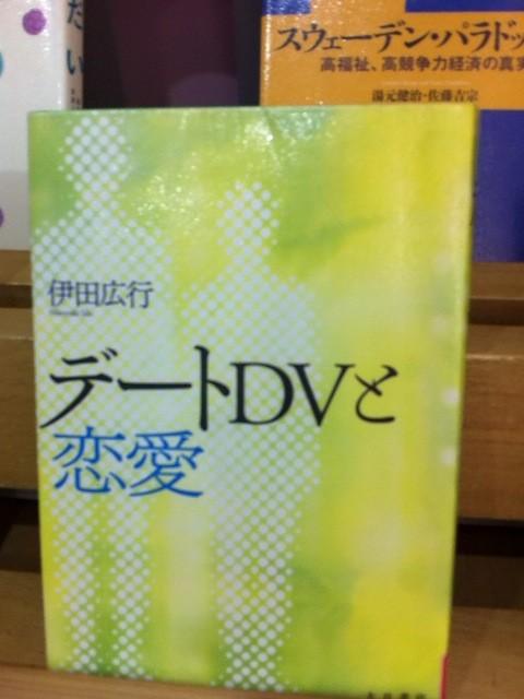 f:id:denchiki:20110724211726j:image:w360:left