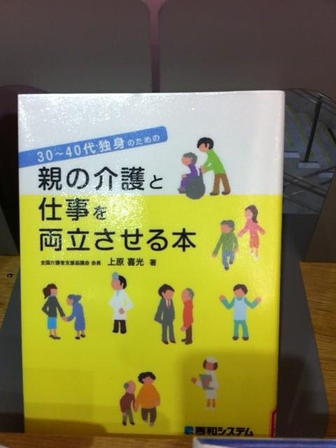 f:id:denchiki:20110724211727j:image:w360:left