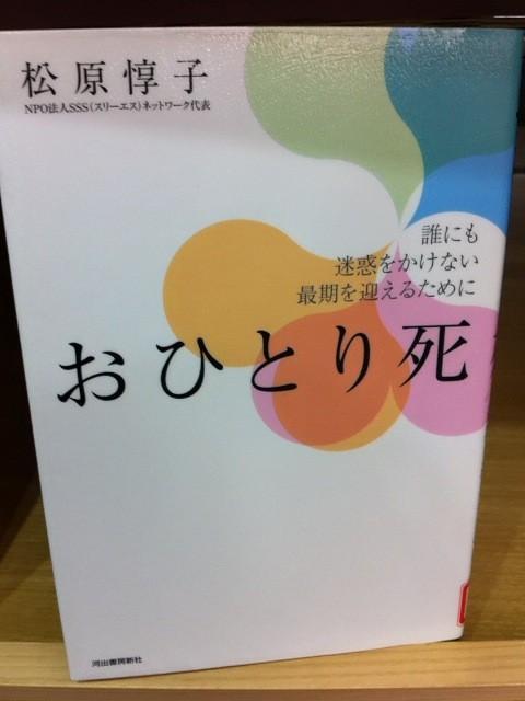 f:id:denchiki:20110724211728j:image:w360:left
