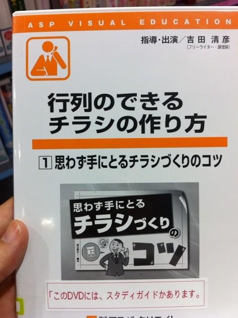 f:id:denchiki:20110724211730j:image:w360:left