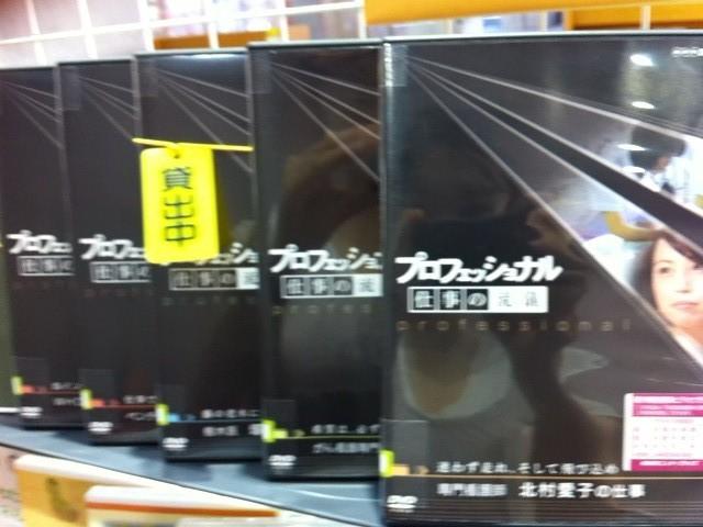 f:id:denchiki:20110724211731j:image:w360:left