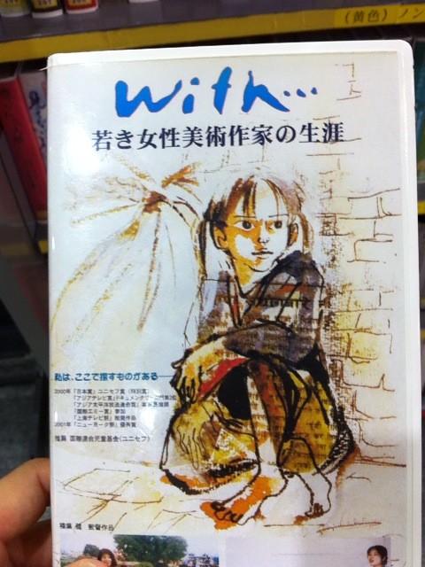 f:id:denchiki:20110724211732j:image:w360:left
