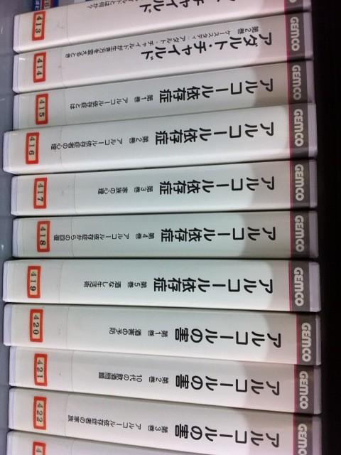 f:id:denchiki:20110724211733j:image:w360:left