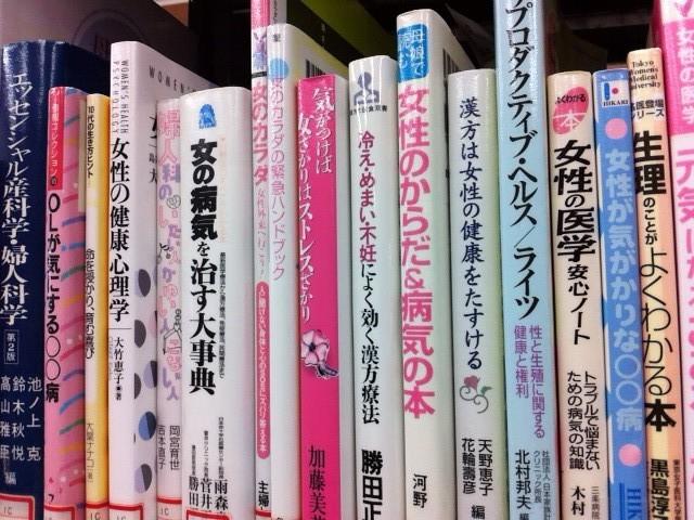 f:id:denchiki:20110724211739j:image:w360:left