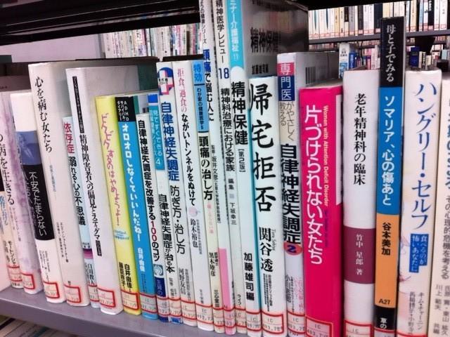 f:id:denchiki:20110724211740j:image:w360:left