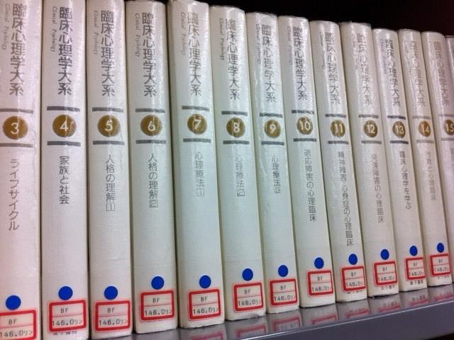 f:id:denchiki:20110724211741j:image:w360:left