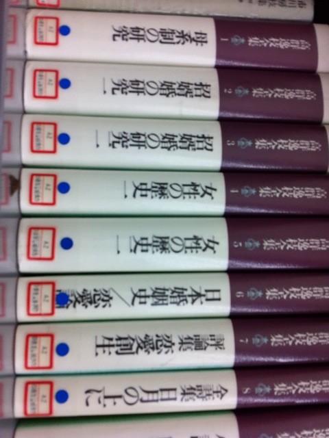 f:id:denchiki:20110724211742j:image:w360:left