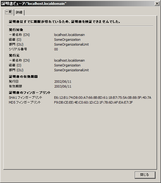 f:id:denchuinc:20060127151904p:image:w300