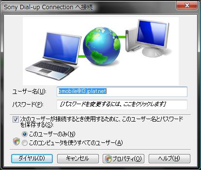 f:id:denchuinc:20081222170654p:image