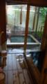 浴室一望@なな川