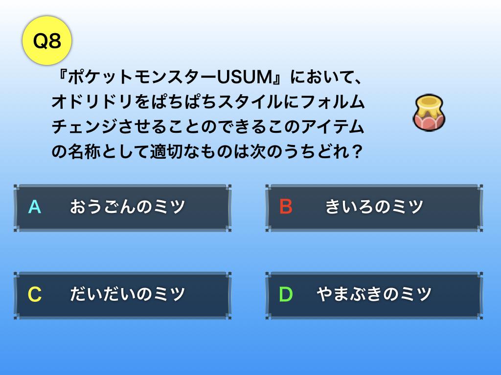 f:id:dendairikoupoke:20181104203950j:plain