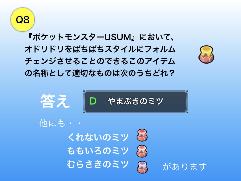 f:id:dendairikoupoke:20181104204303j:plain