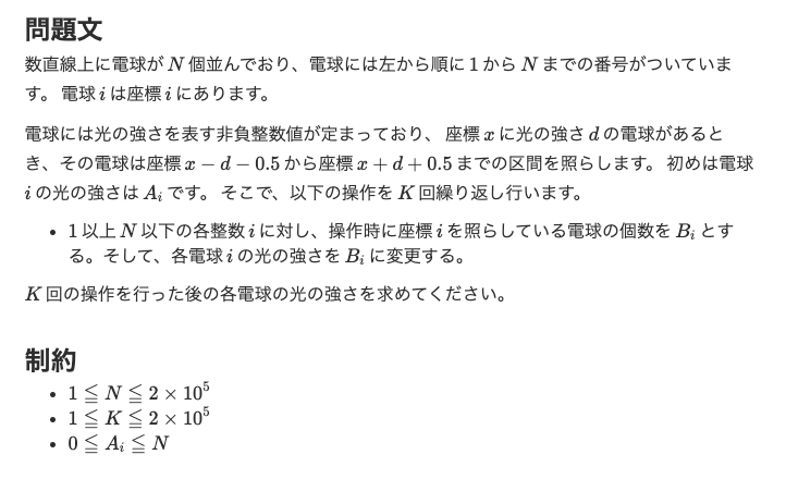 f:id:denden_seven:20200614201318p:plain:w500