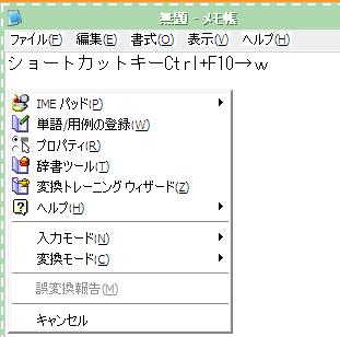 f:id:denimu:20070829004952p:image
