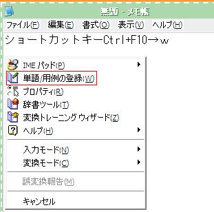 f:id:denimu:20070829005330p:image