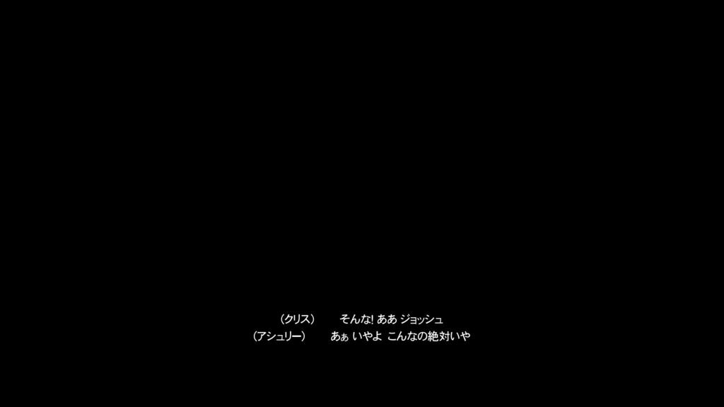f:id:denji_ch:20180207063408j:plain
