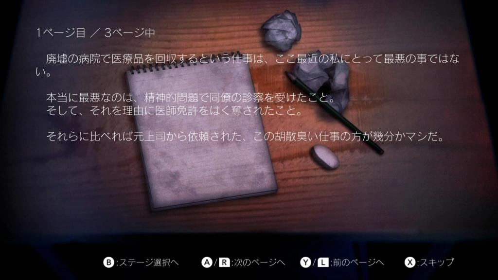 f:id:denji_ch:20180713195237j:plain