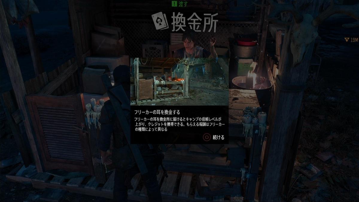 f:id:denji_ch:20190524223559j:plain