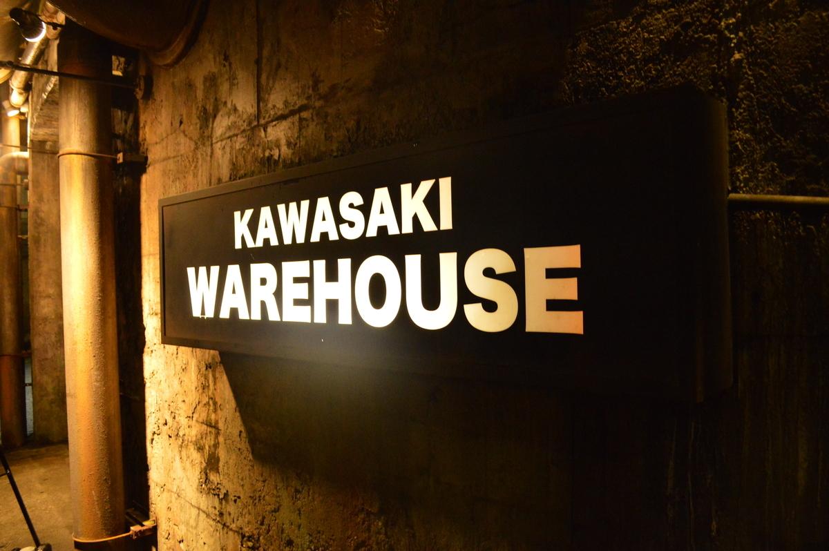 消えた電脳九龍城砦 ウェアハウス川崎を写真で振り返る (前編)の画像