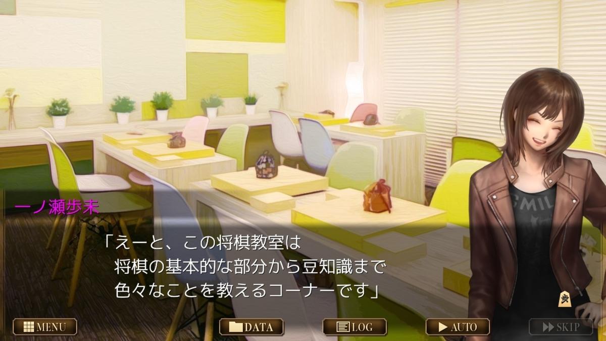 f:id:denji_ch:20200227214948j:plain