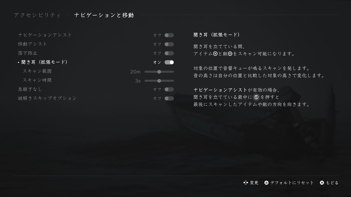 f:id:denji_ch:20200717174342p:plain