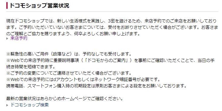 f:id:denji_ch:20201107161843p:plain