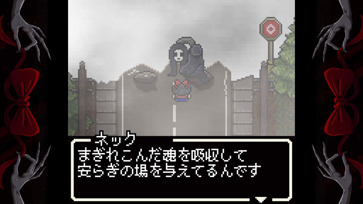 f:id:denji_ch:20201231230026p:plain