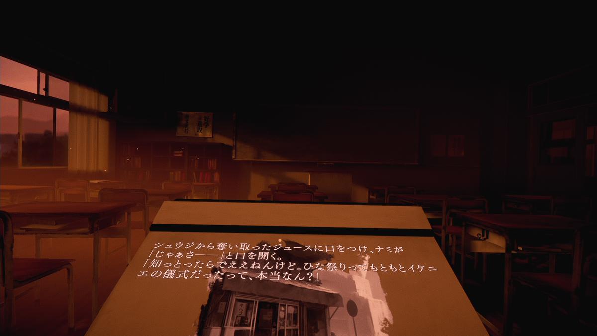 f:id:denji_ch:20210101195212p:plain