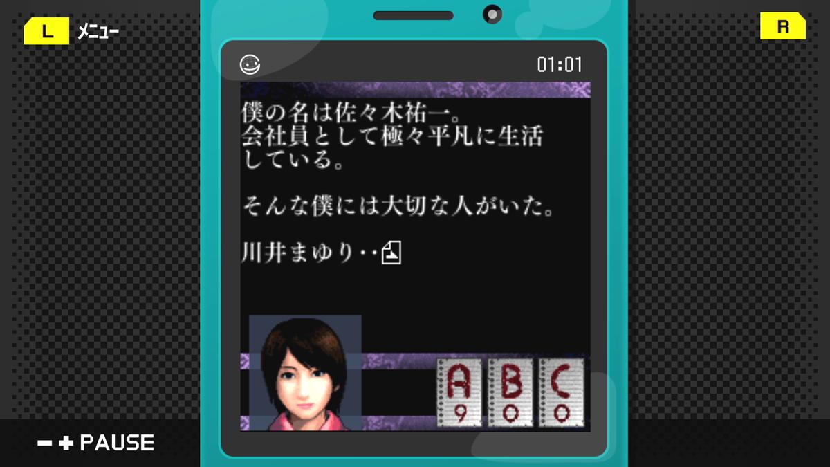 f:id:denji_ch:20210102002931p:plain