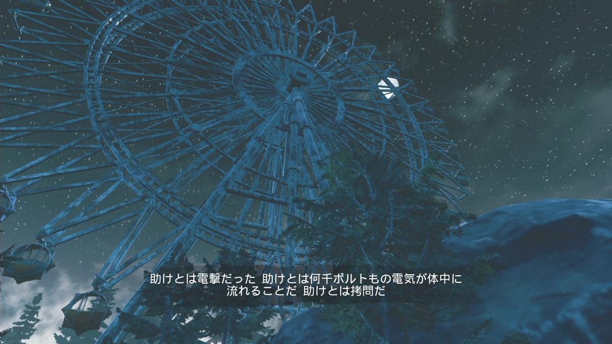 f:id:denji_ch:20210102022447p:plain