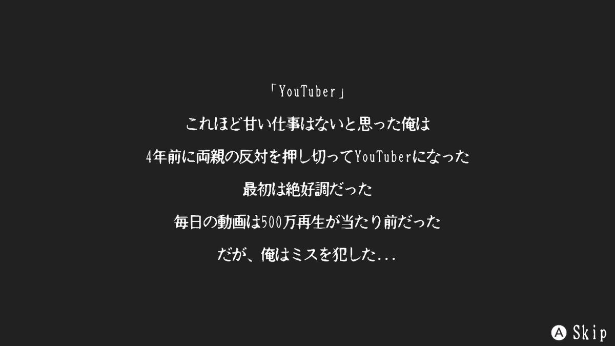 f:id:denji_ch:20210102101455p:plain