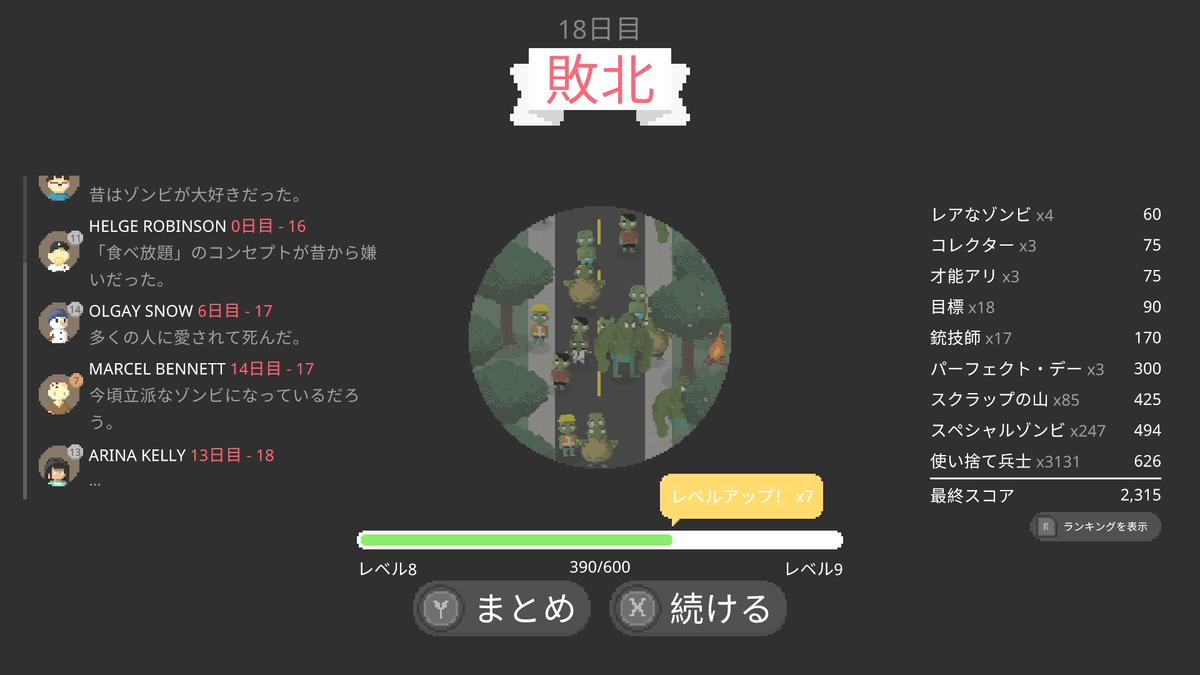f:id:denji_ch:20210102140736p:plain
