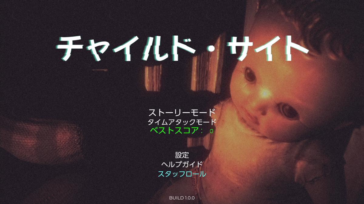f:id:denji_ch:20210102155324p:plain
